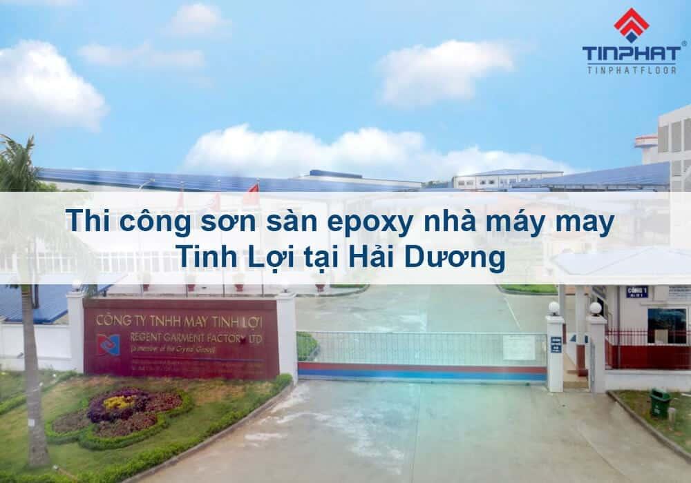 Sơn Epoxy Tín Phát son-epoxy-nha-may-may-tinh-loi-hai-duong