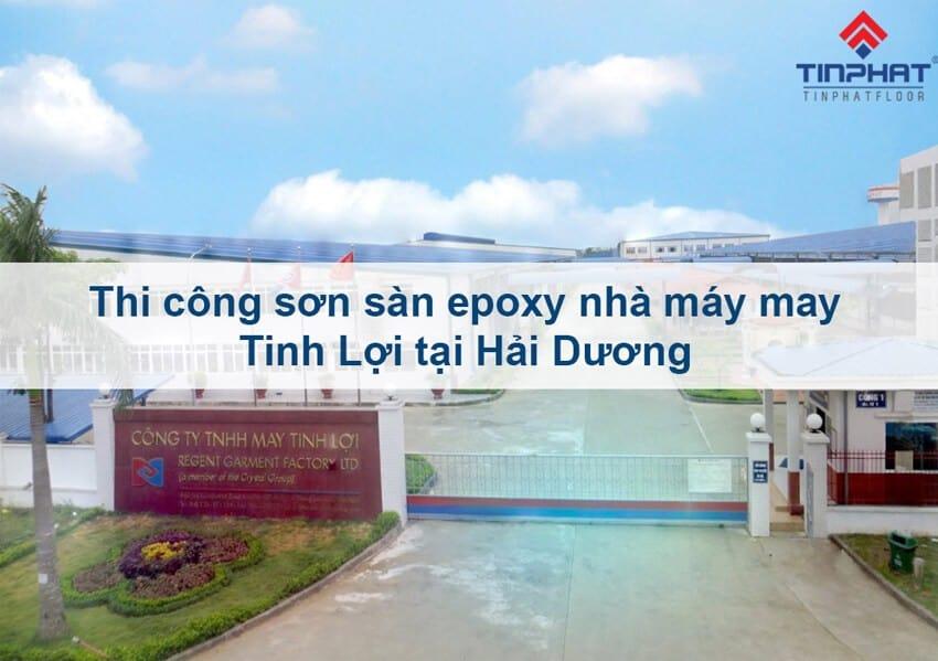 Sơn Epoxy Tín Phát son-epoxy-tai-hai-duong-cho-nha-may-may-tinh-loi